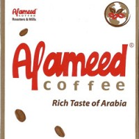 Al-Ameed Turkish Coffee