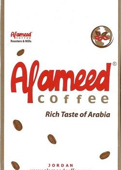 Al-Ameed Turkish Coffee