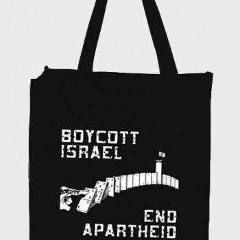 boycottbaglatuff