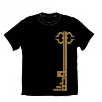 Al-Awda t-shirt