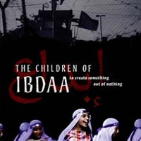 The Children of Ibdaa - To Create Something Out of Nothing