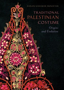 Traditional Palestinian Costume, Hanan Munayyer