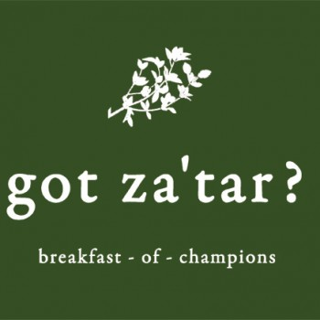 got za'tar? breakfast of champions