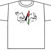 Falasteen Graffiti shirt