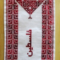 Hand-embroidered FALASTEEN (Palestine)