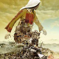 Despite the Destruction, We Remain Steadfast رغم الحطام صامدين by Imad Abu Shtayyah