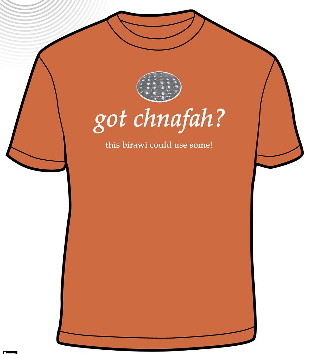 Got Chnafah Unisex T Shirt Palestine Online Store