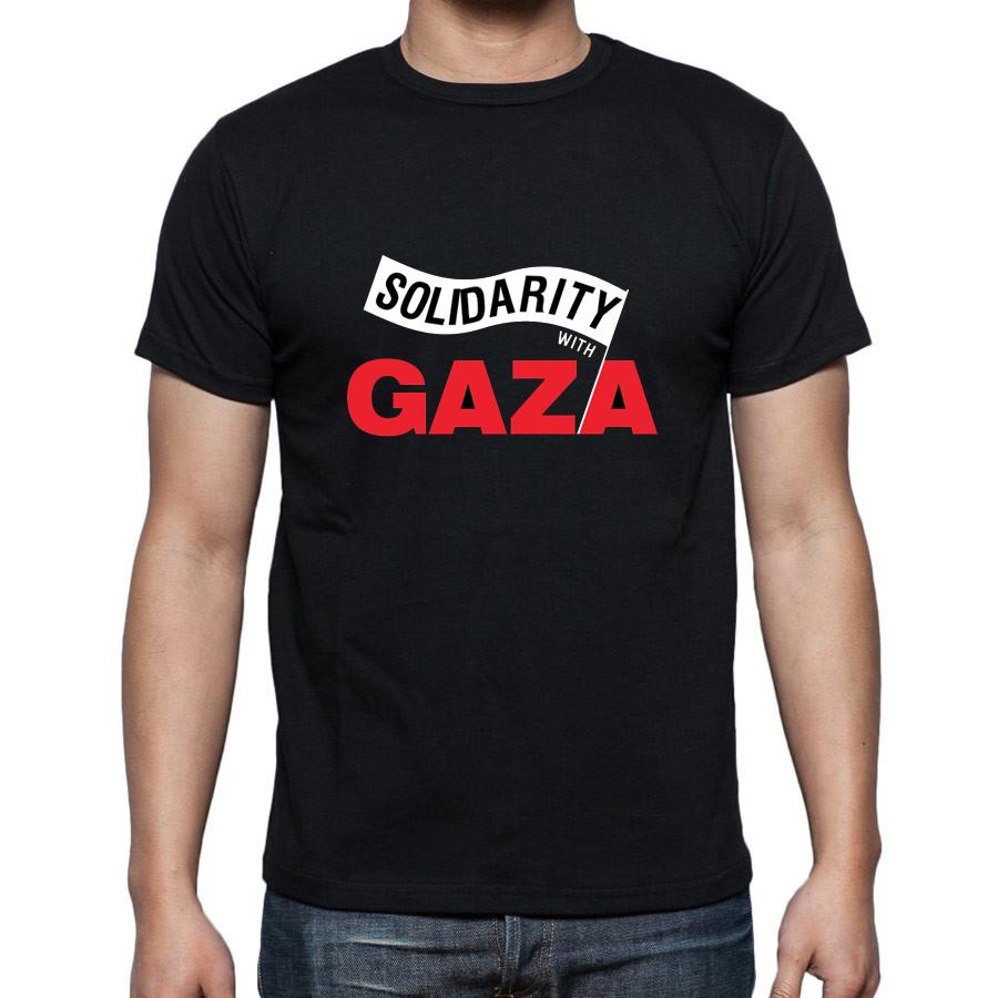Israel – Boycott Online Solidarity With T Shirt Palestine Store Gaza 8wOyvn0mN
