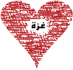 Gaza in our hearts..
