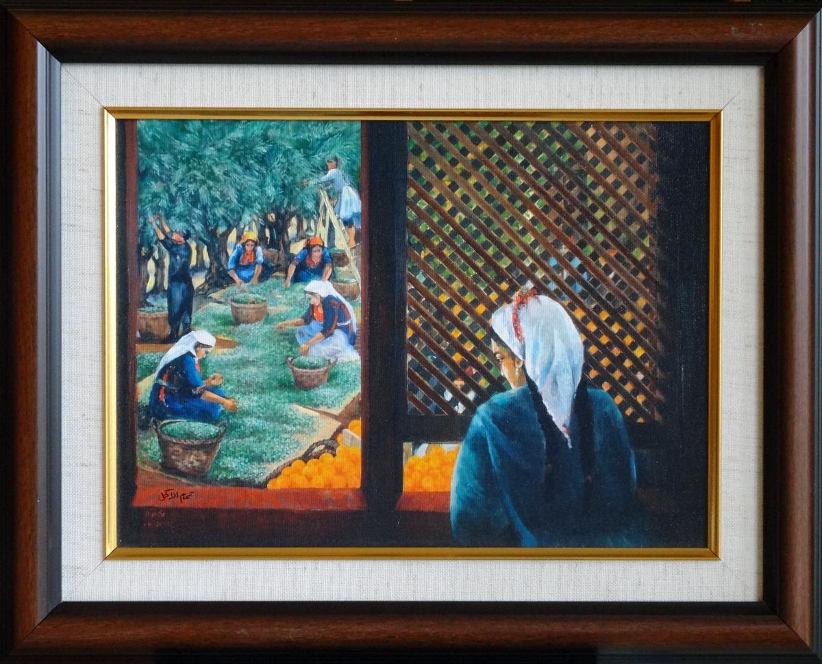 Olives & Oranges, by Tamam Al Akhal